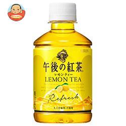 キリン 午後の紅茶 レモンティー 280mlペットボトル×24本入