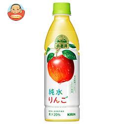 キリン 小岩井 純水りんご 430mlペットボトル×24本入