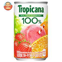 キリン トロピカーナ 100% フルーツブレンド 160g缶×30本入
