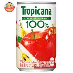 キリン トロピカーナ 100% アップル 160g缶×30本入