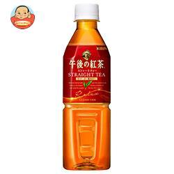 キリン 午後の紅茶 ストレートティー【自動販売機用】 500mlペットボトル×24本入