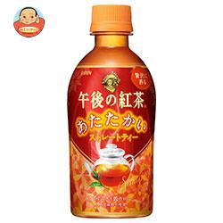 キリン 【HOT用】午後の紅茶 あたたかいストレートティー 345mlペットボトル×24本入