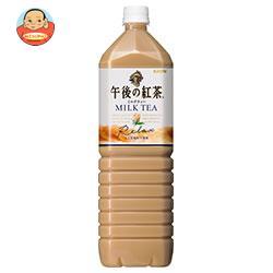 キリン 午後の紅茶 ミルクティー 1.5Lペットボトル×8本入