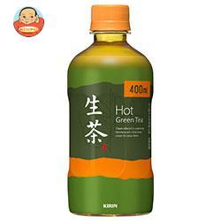 キリン 【HOT用】ホット生茶 400mlペットボトル×24本入