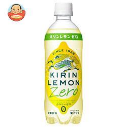 キリン 大人のキリンレモン 500mlペットボトル×24本入