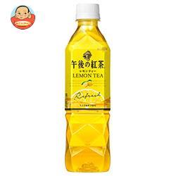 キリン 午後の紅茶 レモンティー【手売り用】 500mlペットボトル×24本入