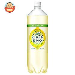 キリン 大人のキリンレモン 1.5Lペットボトル×8本入