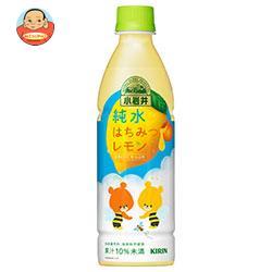 キリン 小岩井 純水はちみつレモン 430mlペットボトル×24本入