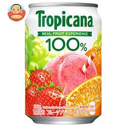 キリン トロピカーナ 100% フルーツブレンド 280g缶×24本入