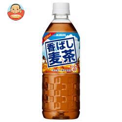 キリン 香ばし麦茶 555mlペットボトル×24本入
