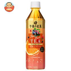 キリン 午後の紅茶 Fruit×Fruit TEA(フルーツ×フルーツ ティー) オレンジ&べリー 500mlペットボトル×24本入