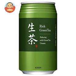 キリン 生茶 340g缶×24本入