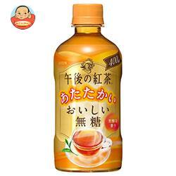 キリン 【HOT用】午後の紅茶 あたたかいおいしい無糖 345mlペットボトル×24本入