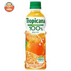 キリン トロピカーナ 100% オレンジ 330mlペットボトル×24本入