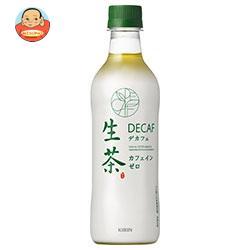 キリン 生茶 デカフェ 430mlペットボトル×24本入