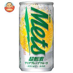 キリン Mets(メッツ) 超刺激クリア グレープフルーツ 190ml缶×20本入