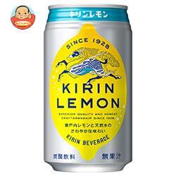 キリン キリンレモン 350ml缶×24本入