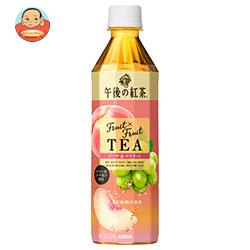 キリン 午後の紅茶 Fruit×Fruit TEA(フルーツ×フルーツ ティー) ピーチ&マスカット 500mlペットボトル×24本入