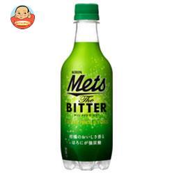 キリン Mets(メッツ) ザ・ビター 450mlペットボトル×24本入
