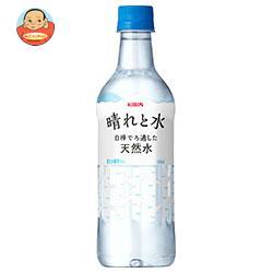 キリン 晴れと水 550mlペットボトル×24本入