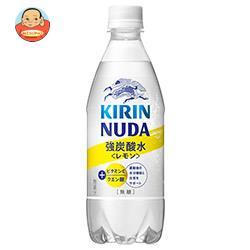 キリン NUDA(ヌューダ) スパークリングレモン 500mlペットボトル×24本入