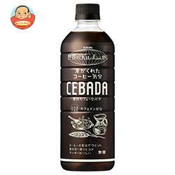 キリン 世界のKitchenから 麦のカフェ CEBADA(セバダ) 600mlペットボトル×24本入