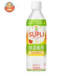 キリン サプリ リンゴ【機能性表示食品】 500mlペットボトル×24本入