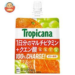 キリン トロピカーナ 100%チャージ! オレンジブレンド 160gパウチ×30本入