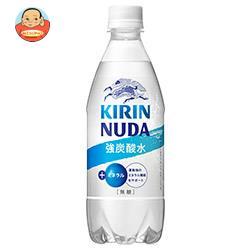 キリン NUDA(ヌューダ) スパークリング 500mlペットボトル×24本入