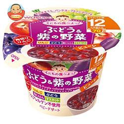 和光堂 くだもの食べよっ! ぶどう&紫の野菜 70g×24個入