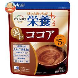 アサヒグループ食品 栄養プラス 粉末タイプ ココア 175g×12袋入