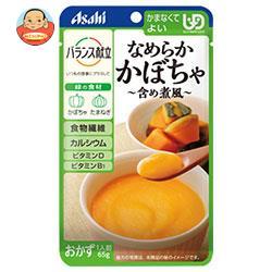アサヒグループ食品 バランス献立 なめらかかぼちゃ 含め煮風 65g×24袋入