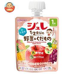 和光堂 1歳からのMYジュレドリンク 1/2食分の野菜&くだもの りんご味 70gパウチ×24本入