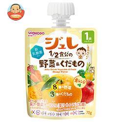 和光堂 1歳からのMYジュレドリンク 1/2食分の野菜&くだもの オレンジ味 70gパウチ×24本入