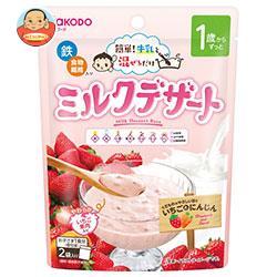 和光堂 ミルクデザート いちごとにんじん (30g×2)×12袋入