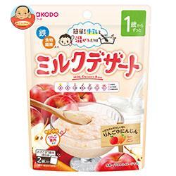 和光堂 ミルクデザート りんごとにんじん (30g×2)×12袋入