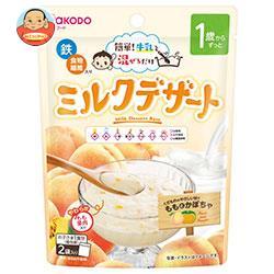 和光堂 ミルクデザート ももとかぼちゃ (30g×2)×12袋入