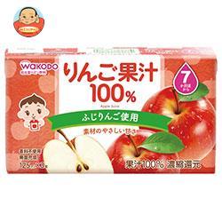 和光堂 りんご果汁100% (125ml紙パック×3P)×6個入