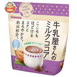 和光堂 牛乳屋さんのミルクココア 250g袋×12袋入