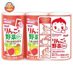 和光堂 元気っち りんごと野菜 125ml紙パック×18(3P×6)本入