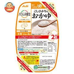 アサヒグループ食品 バランス献立 こしひかりのおかゆ (100g×2個)×20個入