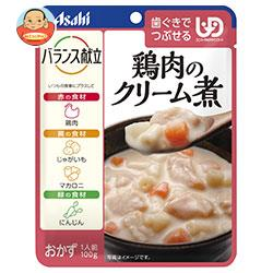 アサヒグループ食品 バランス献立 鶏肉のクリーム煮 100g×24個入
