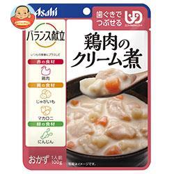 アサヒグループ食品 バランス献立 鶏肉のクリーム煮 100g×24袋入