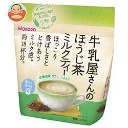 和光堂 牛乳屋さんのほうじ茶ミルクティー 200g袋×12袋入