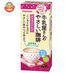 和光堂 牛乳屋さんのやさしい珈琲 65g(13g×5本)×24(6×4)箱入