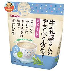和光堂 牛乳屋さんのやさしいミルクティー 240g袋×12袋入