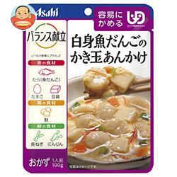 アサヒグループ食品 バランス献立 白身魚だんごのかき玉あんかけ 100g×24個入