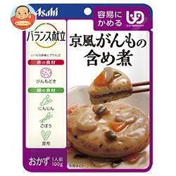 アサヒグループ食品 バランス献立 京風がんもの含め煮 100g×24袋入