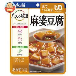 アサヒグループ食品 バランス献立 麻婆豆腐 100g×24個入