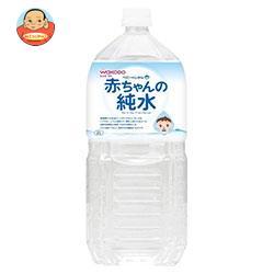 和光堂 ベビーのじかん 赤ちゃんの純水 2Lペットボトル×6本入